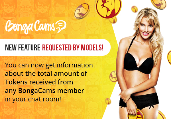 Get information about the Tokens tipped by any chosen user on BongaCams!