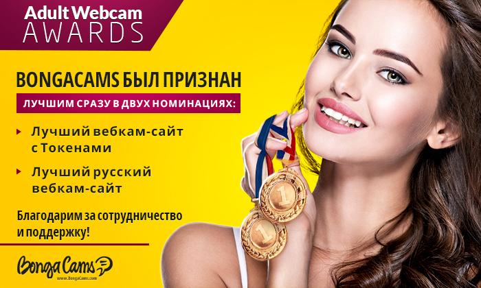best-ru