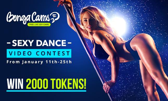 contest-dance-en