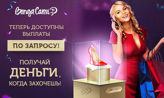 getpaid_550x330_ru.jpg