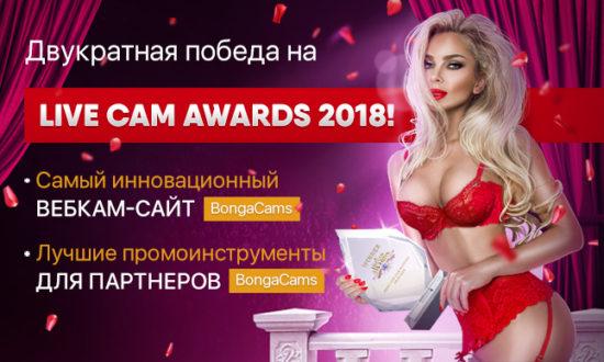 mail_models_ru-e1526474905757.jpg