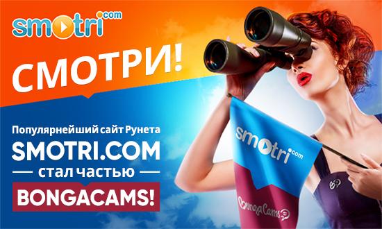 550x330_ru-2.jpg