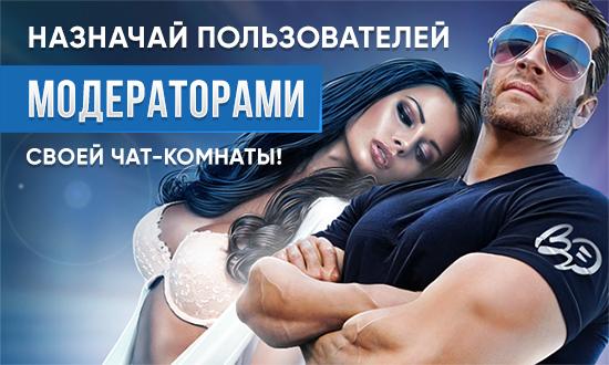 modelyam_picture_550_ru.jpg