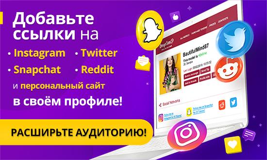 SocialLinks_550_330_RU.jpg