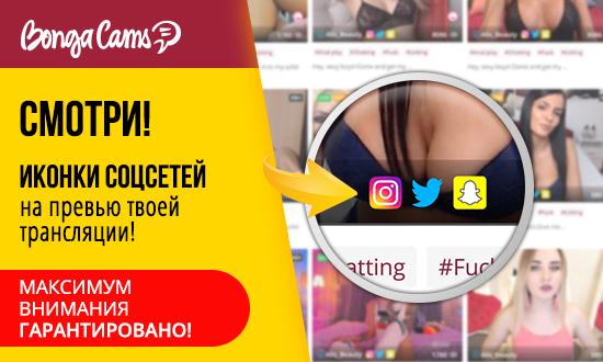 Social-media_550_330_RU.jpg