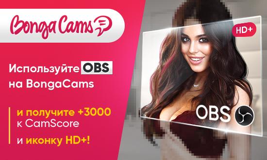 OBS-pic-ru-550x330.jpg