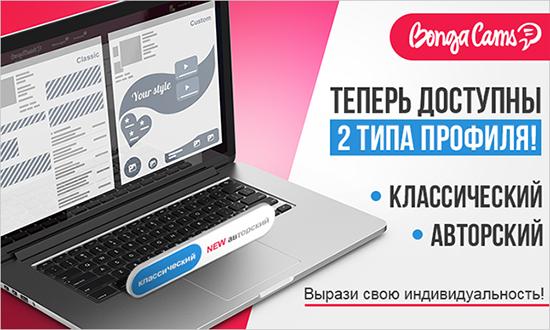 Profiles-ru-550x330.jpg