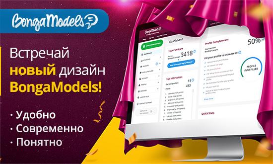 Redesign-ru-550x330.jpg