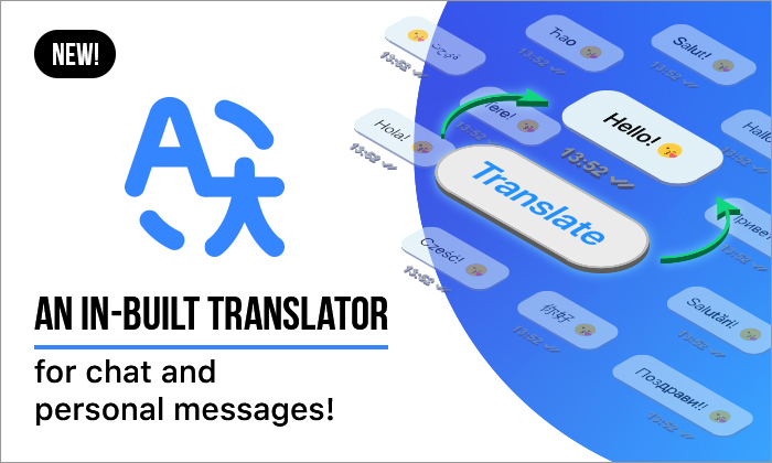 New! An in-built translator for chat!