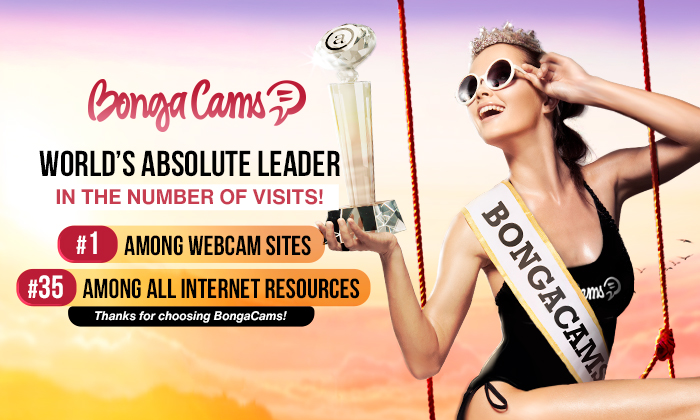 BongaCams is the most visited cam site in the world!