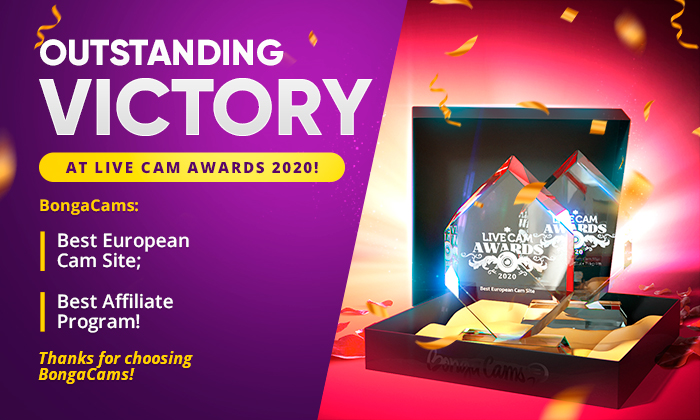 Outstanding victory of BongaCams at Live Cam Awards 2020!