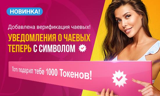 tips_ru_550x330.jpg