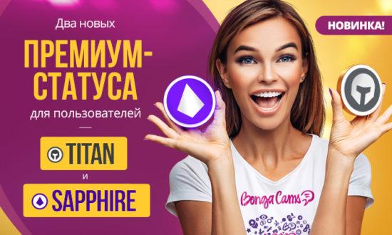 ru-550-330-e1588848995891.jpg