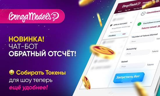 Countdown_ru_550x330.jpg