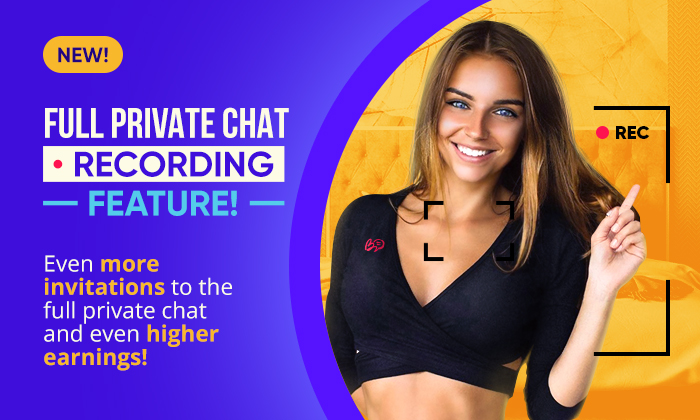 New! Full private chat recording feature!
