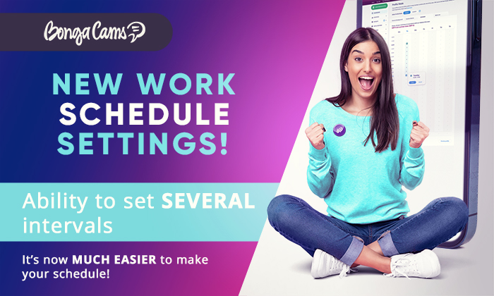 📆 The long-awaited UPDATE on work schedule settings! 📆
