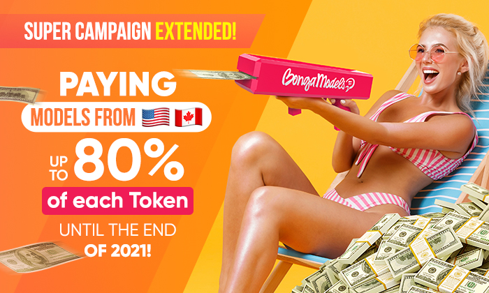 Incredible! SUPER CAMPAIGN EXTENDED! Get up to 80% of each Token TILL THE END OF THE YEAR!