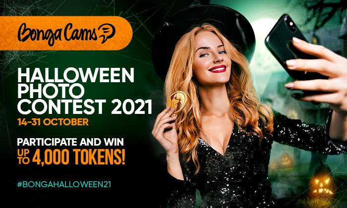 BongaCams Halloween Photo Contest: Participate & win up to 4,000 Tokens! 👻