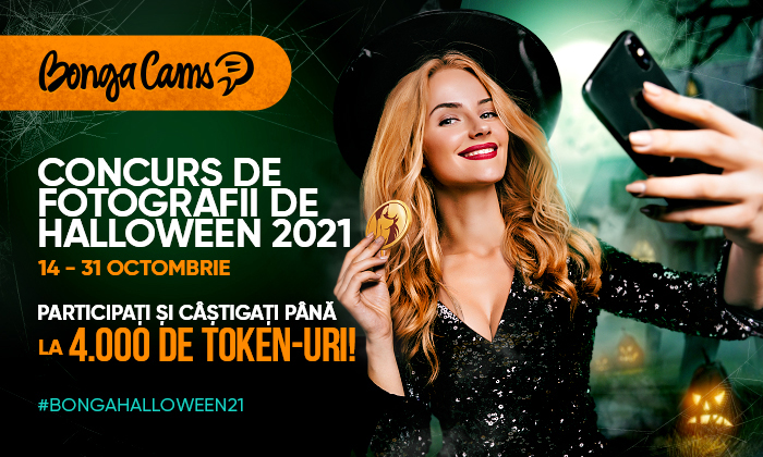 Concursul de fotografii de Halloween al BongaCams: Participați și câștigați până la 4.000 de Token-uri! 👻